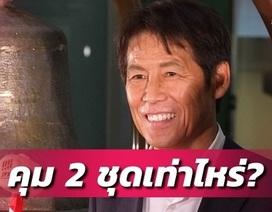 Thái Lan tính chi lương khủng để giữ chân HLV Akira Nishino