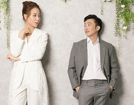 Lộ thiệp cưới và những yêu cầu khi tham dự hôn lễ Quốc Cường - Đàm Thu Trang