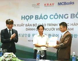 Chính phủ Hàn Quốc chuyển giao quyền xuất bản sách tiếng Hàn cho Việt Nam