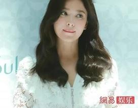 Song Hye Kyo xuất hiện lần đầu sau tuyên bố ly hôn