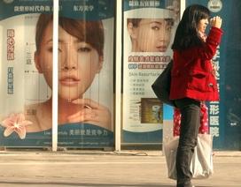 Giới trẻ Trung Quốc đua nhau đi thẩm mỹ trước khi vào đại học