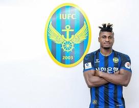 """Incheon United chiêu mộ tiền đạo """"lực điền"""" thay Công Phượng"""