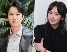 """Rộ tin đồn """"Cô gái thông minh"""" Jang Nara sắp kết hôn"""