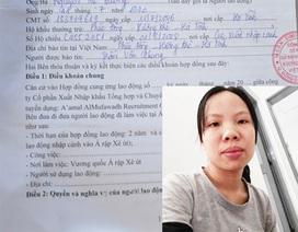 """Nữ lao động Việt gửi đơn thư """"kêu cứu"""" vì bị hành hạ, mắc kẹt ở Ả-rập Xê-út"""