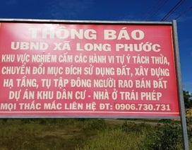 """""""Hô biến"""" đất rừng ở tỉnh Đồng Nai thành hàng chục dự án ảo"""