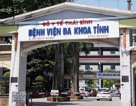 Kẻ trộm đột nhập vào các phòng lãnh đạo Bệnh viện Đa khoa tỉnh Thái Bình