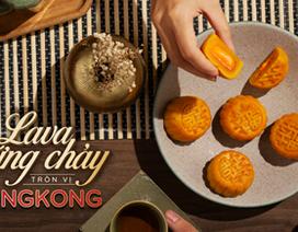 Bánh trung thu Ashima - Lava trứng chảy - Tròn vị Hồng Kông