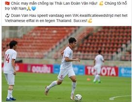 SC Heerenveen cổ vũ đội tuyển Việt Nam, chúc Văn Hậu may mắn
