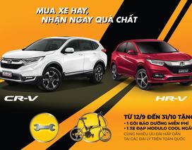 Tăng sức cạnh tranh, Honda tặng xe đạp cho khách mua xe CR-V và HR-V