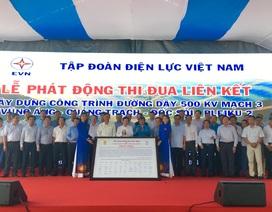 Phó Thủ tướng đề nghị đảm bảo tiến độ và chất lượng Dự án đường dây 500 KV mạch 3