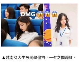 """Báo Trung Quốc gọi hot girl trường Kinh tế quốc dân là """"nữ thần thế hệ mới"""""""