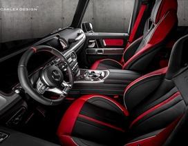 Liệu có thể hô biến G-Class hầm hố thành xe coupe thể thao?