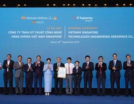 Liên doanh kỹ thuật công nghệ hàng không Việt Nam Singapore lần đầu ra mắt