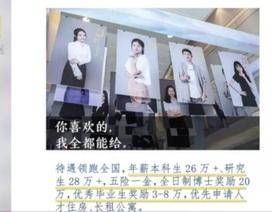 Địa phương Trung Quốc tăng lương gấp ba để thu hút giáo viên