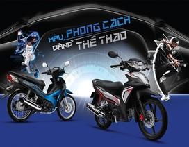 Honda ra mắt Blade 110cc phiên bản mới, không thay đổi giá bán