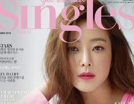 """Gương mặt """"không góc chết"""" của thần tượng nhan sắc số 1 xứ Hàn"""