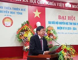 Ông Nguyễn Văn Mễ tiếp tục giữ chức Chủ tịch Hội Khuyến học tỉnh Thừa Thiên Huế