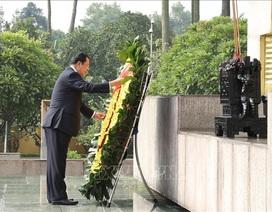 Tuyên bố chung giữa Cộng hòa xã hội chủ nghĩa Việt Nam và Vương quốc Campuchia