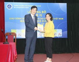 Ra mắt giáo trình tiếng Hàn dành cho sinh viên Việt nam