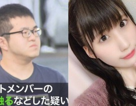 Ngôi sao nhạc pop Nhật Bản bị tấn công tình dục vì ánh mắt selfie