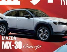 Hình ảnh đầu tiên của mẫu Mazda MX-30 chạy hoàn toàn bằng điện