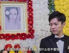 Xúc động đám cưới kiêm tang lễ của cô dâu bị ung thư