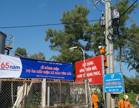 Người dân xã đảo Tiên Hải lần đầu tiên được sử dụng điện lưới quốc gia