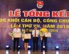Hội thi Tin học khối cán bộ, công chức trẻ: Kiên Giang giành giải Nhất toàn đoàn