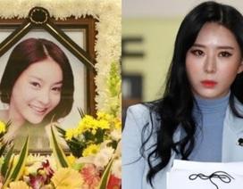 Nhân chứng vụ Jang Ya Yeon bị Interpol truy nã
