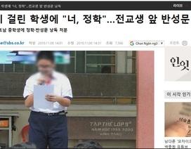 """Đài truyền hình Hàn Quốc đưa tin vụ """"học sinh Việt lập trang """"anti"""" BTS phải xin lỗi trước toàn trường"""""""