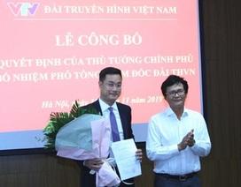 Ông Lê Ngọc Quang giữ chức Phó Tổng giám đốc VTV