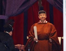 Bí ẩn nghi lễ cuối cùng trong quá trình lên ngôi của Nhật Hoàng
