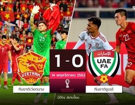 """Báo châu Á: """"Đội tuyển Việt Nam đã khiến UAE choáng váng"""""""
