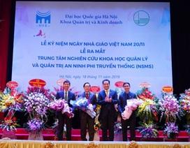 Ra mắt Trung tâm Quản trị an ninh phi truyền thống đầu tiên ở Việt Nam