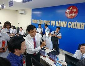 Hàng vạn người dân tham gia đóng góp ý kiến chất lượng dịch vụ công