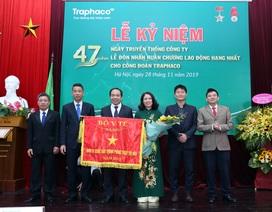 Công đoàn Công ty cổ phần Traphaco vinh dự đón nhận Huân chương lao động hạng Nhất