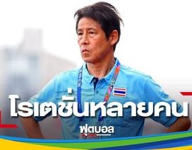 """Quyết chiến thắng, U22 Thái Lan dùng """"dao mổ trâu"""" để đấu U22 Brunei"""