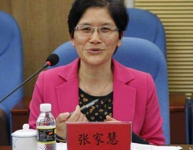 Trung Quốc truy tố phó chánh án đứng sau đế chế kinh doanh tỷ đô