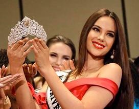 Ra mắt mẫu vương miện mới dành cho Hoa hậu Hoàn vũ 2019