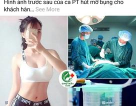 """Thẩm mỹ viện ăn cắp thương hiệu Chợ Rẫy, """"nhái"""" Đại học Y"""