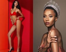 Hoàng Thùy dừng chân ở Top 20; Người đẹp Nam Phi giành danh hiệu Hoa hậu hoàn vũ