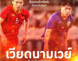"""Truyền thông Thái Lan: """"Chúng ta cần học hỏi Việt Nam nhiều điều"""""""