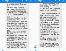 Sở GD&ĐT Phú Yên: Lưu ý các thủ đoạn lừa đảo mới đến học sinh, giáo viên