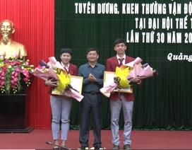Quảng Bình: Tặng Bằng khen, thưởng nóng VĐV giành huy chương SEA Games 30