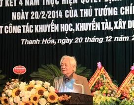 Kỷ niệm 20 năm thành lập Hội Khuyến học tỉnh Thanh Hóa