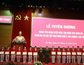 Bộ Quốc phòng tuyên dương quân nhân đạt thành tích cao tại SEA Games 30