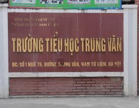 Vụ 17 phụ huynh tố cô giáo ở Hà Nội bạo hành học sinh: Công an vào cuộc