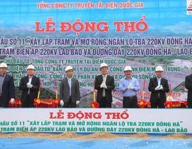 Khởi công, lắp đặt trạm biến áp 220 kV tại Quảng Trị