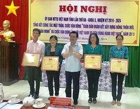 Tổng kết công tác Mặt trận Kiên Giang 2019