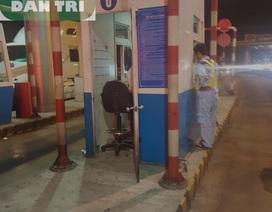 Bắt khẩn cấp nghi can cướp tiền tại trạm thu phí đường cao tốc
